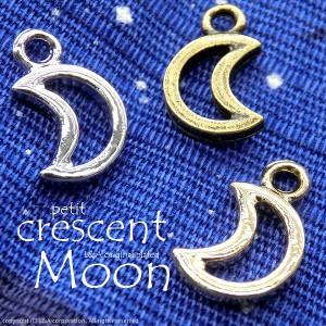 【2個】小さい三日月チャームcrescent ミニクレセント moon カン付きオープンムーン レジンフレーム枠 ハンドメイド用