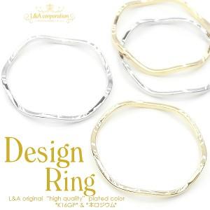 【2個】大人気!!curved ring 波リング デザインリングパーツ  アクセントパーツ デザインフレーム メタルフープ