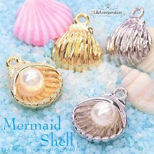 【2個】mermaid shell pearl パールシェル マリーンシリーズ 貝殻チャームパーツ 夏 summer