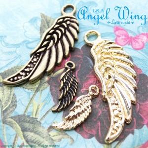 【2個】fortune wing 天使の翼チャーム ウイング 羽 幸運 ラッキーモチーフ 金属パーツ メタルパーツ