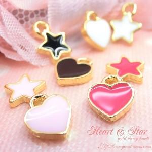 【2個】petit heart&petit star かわいいプチサイズのハート&スターのカラーモチーフ 金属チャーム