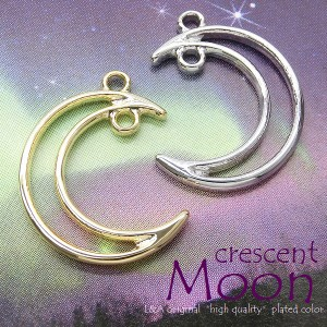 【2個】free moon 三日月2カン付きムーンチャーム レジンフレーム枠 L&Aの高品質上質鍍金で変色耐久度up!