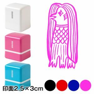 アマビエチャレンジ!! アマビエ様スタンプ浸透印 文字なし 印面2.5×3cmサイズ (2530) Self-inking stamp, Amabie