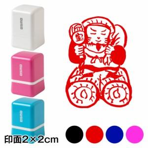大黒さま 七福神スタンプ浸透印 印面2×2cmサイズ (2020) Self-inking stamp, Seven Gods of Good Fortune