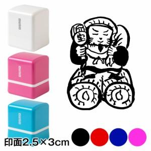 大黒さま 七福神スタンプ浸透印 印面2.5×3cmサイズ (2530) Self-inking stamp, Seven Gods of Good Fortune