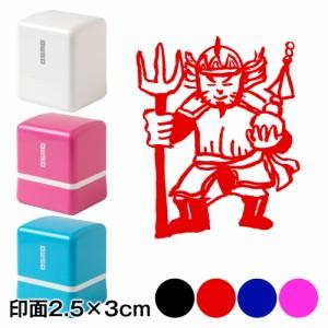 毘沙門天 七福神スタンプ浸透印 印面2.5×3cmサイズ (2530) Self-inking stamp, Seven Gods of Good Fortune