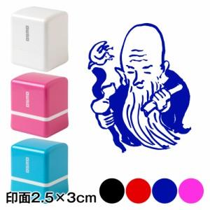 福禄寿 七福神スタンプ浸透印 印面2.5×3cmサイズ (2530) Self-inking stamp, Seven Gods of Good Fortune