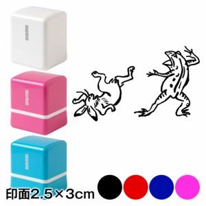 かえるとうさぎの相撲 鳥獣戯画スタンプ浸透印 印面2.5×3cmサイズ (2530) Self-inking stamp, Choju-giga