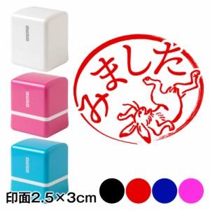 相撲うさぎ みました 鳥獣戯画スタンプ浸透印 印面2.5×3cmサイズ (2530) Self-inking stamp, Choju-giga