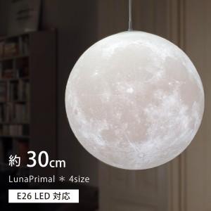 ペンダントライト 30cm 吊り下げライト ダイニング 間接照明 おしゃれ 月のランプ 月型  ムーンライト 月ライト インテリア リモコン対応