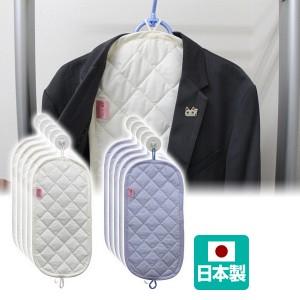 消臭ソムリエ 押入れ 消臭剤 マルチパッド5枚組 日本製  クローゼット 玄関 下駄箱 靴箱 ロッカー ウォークインクローゼット シューズク