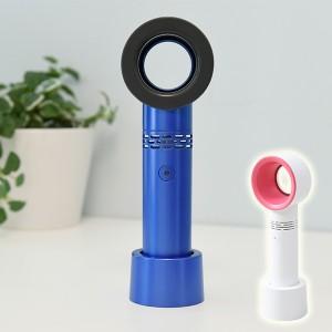 携帯扇風機 手持ち扇風機 風量3段階 (USB充電式)  扇風機 ハンディ 手持ち コンパクト 充電式 ミニ扇風機 携帯 ハンディ扇風機 ハンディ