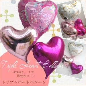 バルーン 電報 風船 パーティーグッズ 誕生日 プレゼント 女性 結婚祝い ギフト ギフトボックス入り キッズ お祝い トリプルバルーン
