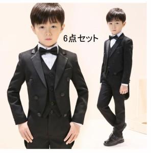 男の子スーツ 結婚式 キッズスーツ 6点セット タキシードスーツ 子供服 フォーマル 入学式  ジュニア 男児 卒園式 入園式 結婚式 発表会