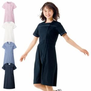 [送料無料キャンペーン開催] ナースリー 看護師 医療 白衣 ナースウェア 女性 超軽量ストレッチ スクエアカラーワンピース