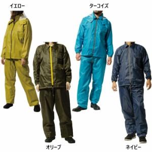 上下セット マック メンズ レディース アジャスト レインスーツ ADJUST AS-5100 レインウェア 合羽 防水 ジャケット パンツ セットアップ