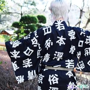 カンジキモノ 漢字 浴衣 着物 派手 黒 黒地 和柄 粋 病み 病みかわいい ガウン 羽織 コート メンズ レディース 原宿 原宿系 ファッション