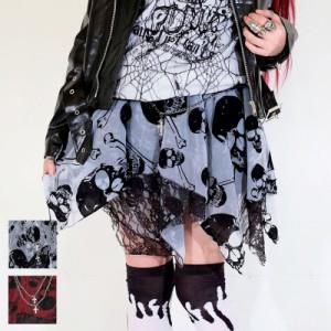 スカルスカート パンク ロック ファッション V系 スカート チュール ロングスカート ロング丈 スカル 骸骨 ドクロ 原宿 原宿系 病みかわ