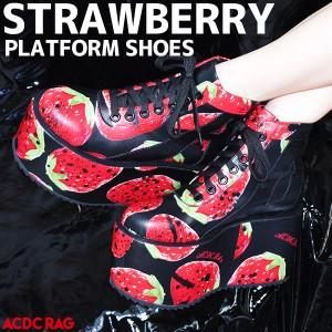 イチゴプラットフォームシューズ 厚底 ブーツ スニーカー 靴 ハイカット 原宿系 ファッション パンク ロック V系 病みかわいい 病み 病み