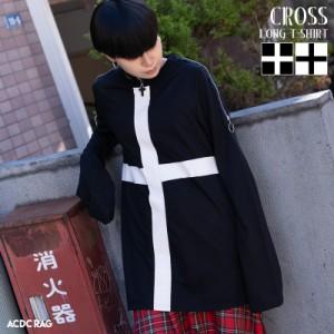 クロスロンT Tシャツ 長袖 ロングTシャツ パンク ロック ファッション V系 ゴシック 原宿 原宿系 モード ストリート 病みかわいい 十字架