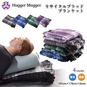 ハガーマガー リサイクルプラッドブランケット 日本正規品 HUGGER MUGGER ヨガ ヨガグッズ 大判 ブランケット 保温 サポート リストラテ