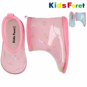 【子供服】 Kids Foret (キッズフォーレ) ユニコーン柄レインシューズ・長靴 14cm〜20cm B81880