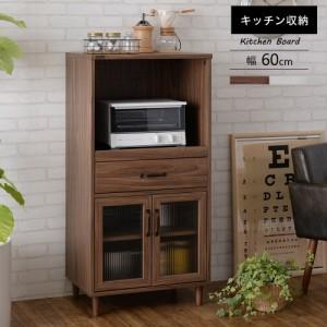 レンジ台 幅60 安い 食器棚 北欧 おしゃれ スリム 薄型 60cm幅 格安 収納 スライド 木製 ロータイプ ラック キッチンカウンター 天板 60
