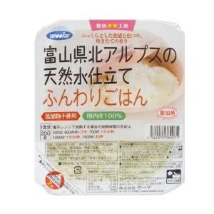 レトルト レトルトご飯 ごはん200g×3食
