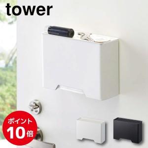 tower マグネットマスクホルダー タワー 玄関 扉 シューズラック 冷蔵庫 玄関 壁 棚 ラック ロッカー リビング 部屋 磁石 くっつける 置