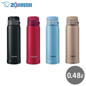象印 ステンレスマグ SM-SE48 480ml ワンタッチ 保温 保冷 水筒 魔法瓶 軽量 直飲み ステンレスボトル シンプル おしゃれ かわいい ラッ