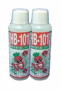 HB-101 100ccx2本セット 天然活力剤 植物 活力液 活力剤 天然 植物活力液 植物活力剤【送料無料・代引手数料無料】 【選べるおまけ】