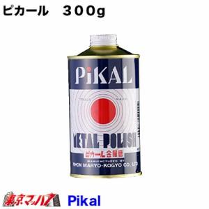 ピカール 300g