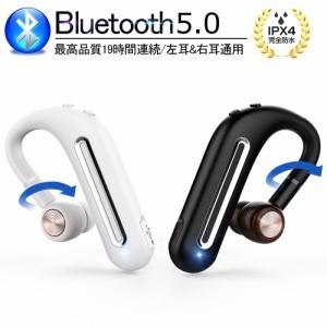 ワイヤレスイヤホン Bluetooth 4.2 ブルートゥースイヤホン ヘッドセット 片耳 高音質 重低音 耳掛け型 スポーツ IPX4級防水