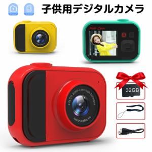 子供用カメラ 子供用デジタルカメラ キッズカメラ 解像度6016 x 4000 ビデオカメラ スビーカー内蔵 音楽再生 USB充電 メモリカード付き