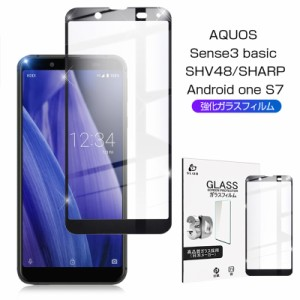 AQUOS Sense3 basic 強化ガラスフィルム au AQUOS Sense3 basic SHV48 液晶保護シール Android one s7 液晶保護シート