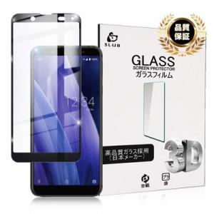 au AQUOS Sense3 basic SHV48 強化ガラスフィルム Android one s7 ソフトフレーム保護シート 画面保護シール 保護フィルム