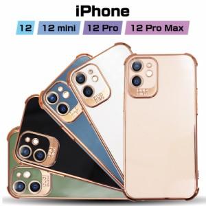 iPhone12ケースiPhone12シリーズ全機種対応 iPhone12/12mini/12Pro/12ProMax ソフトケース 軽量 薄型 耐摩擦 衝撃吸収