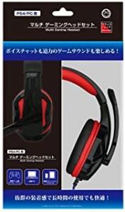 【新品】【PS4HD】(PS4/PC用)マルチ ゲーミングヘッドセット ブラックレッド[お取寄せ品]
