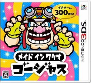 [100円便OK]【新品】【3DS】メイド イン ワリオ ゴージャス[在庫品]