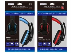 【新品】【PS4HD】(PS4/PC用)マルチ ゲーミングヘッドセット ブラック[お取寄せ品]