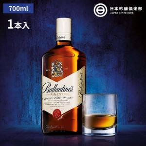 金賞 受賞 ウィスキー バランタイン ファイネスト BALLANTAINES FINEST 40度 700ml 1本 正規輸入品 スコッチ ウィスキー アルコール 瓶