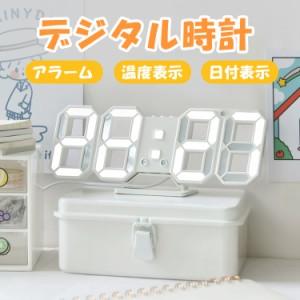 目覚まし時計 壁掛け時計 LEDデジタル 時計 置き時計  ホワイト 3D 壁掛け 電池 usb給電 LEDライト リビング 寝室 プレゼント 2000円 ぽ