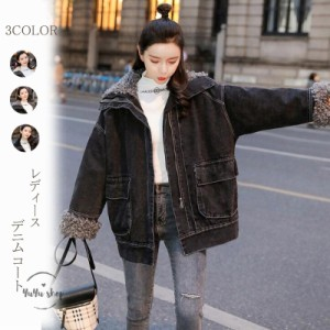デニム ジャケット レディース 女性 女の子 コート 裹起毛 着回し 2020 長袖 ゆったり カジュアル 冬 おしゃれ 20代 30代 40代 韓国風 フ
