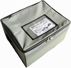 簡易型 宅配ボックス 大容量75リットル ワイヤー付き<折り畳み式 配達BOX 不在受け取り 荷物保管 保管庫 荷物入れ 玄関先>