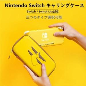 入荷 switch