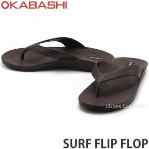 オカバシ SURF FLIP FLOP カラー:Brown