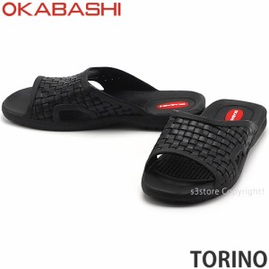 オカバシ TORINO カラー:Black