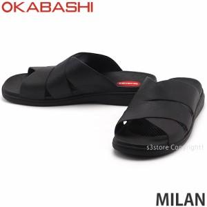 オカバシ MILAN カラー:Black