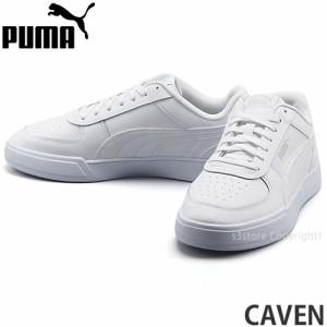 プーマ CAVEN カラー:ホワイト