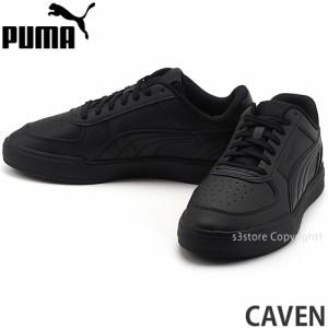 プーマ CAVEN カラー:ブラック